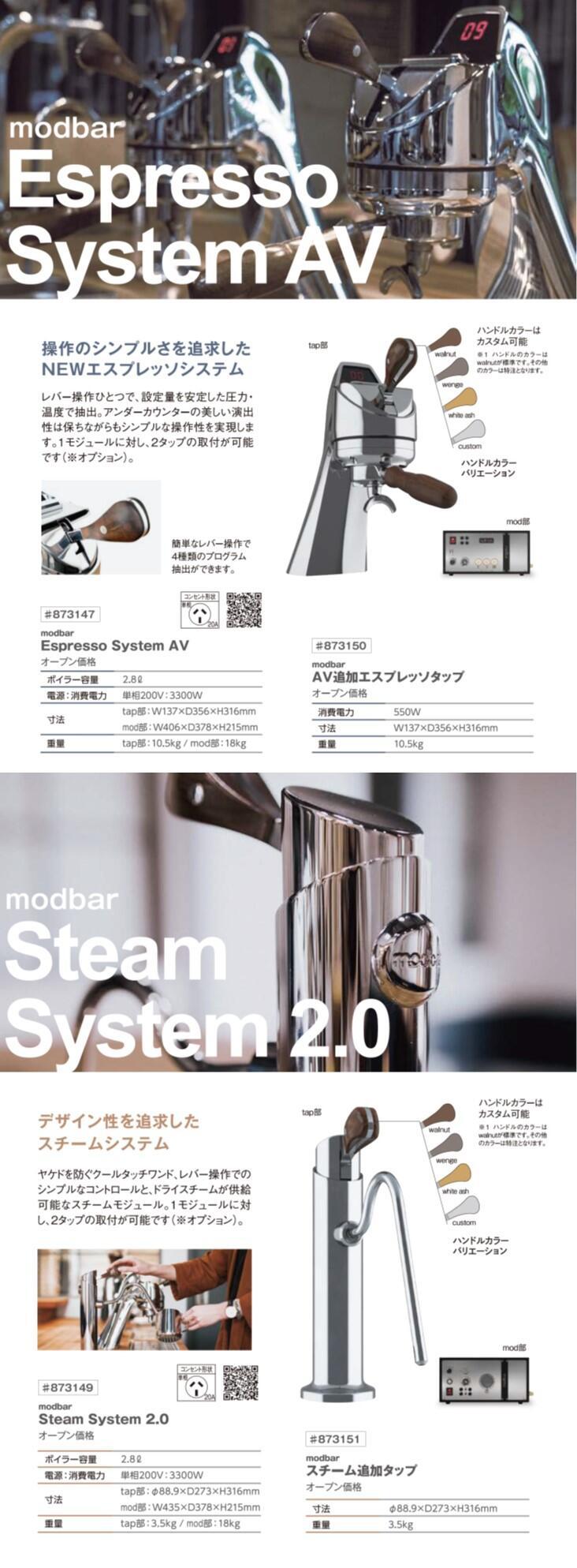★新着貼付用(modbar②).jpg